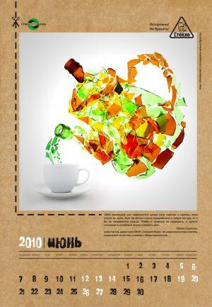 predmetnaya-semka-dlya-kalendarya_06
