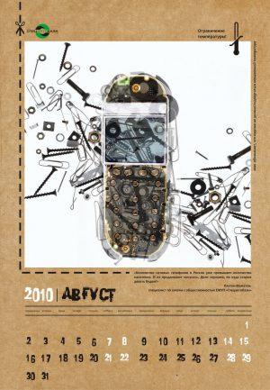 predmetnaya-semka-dlya-kalendarya_08
