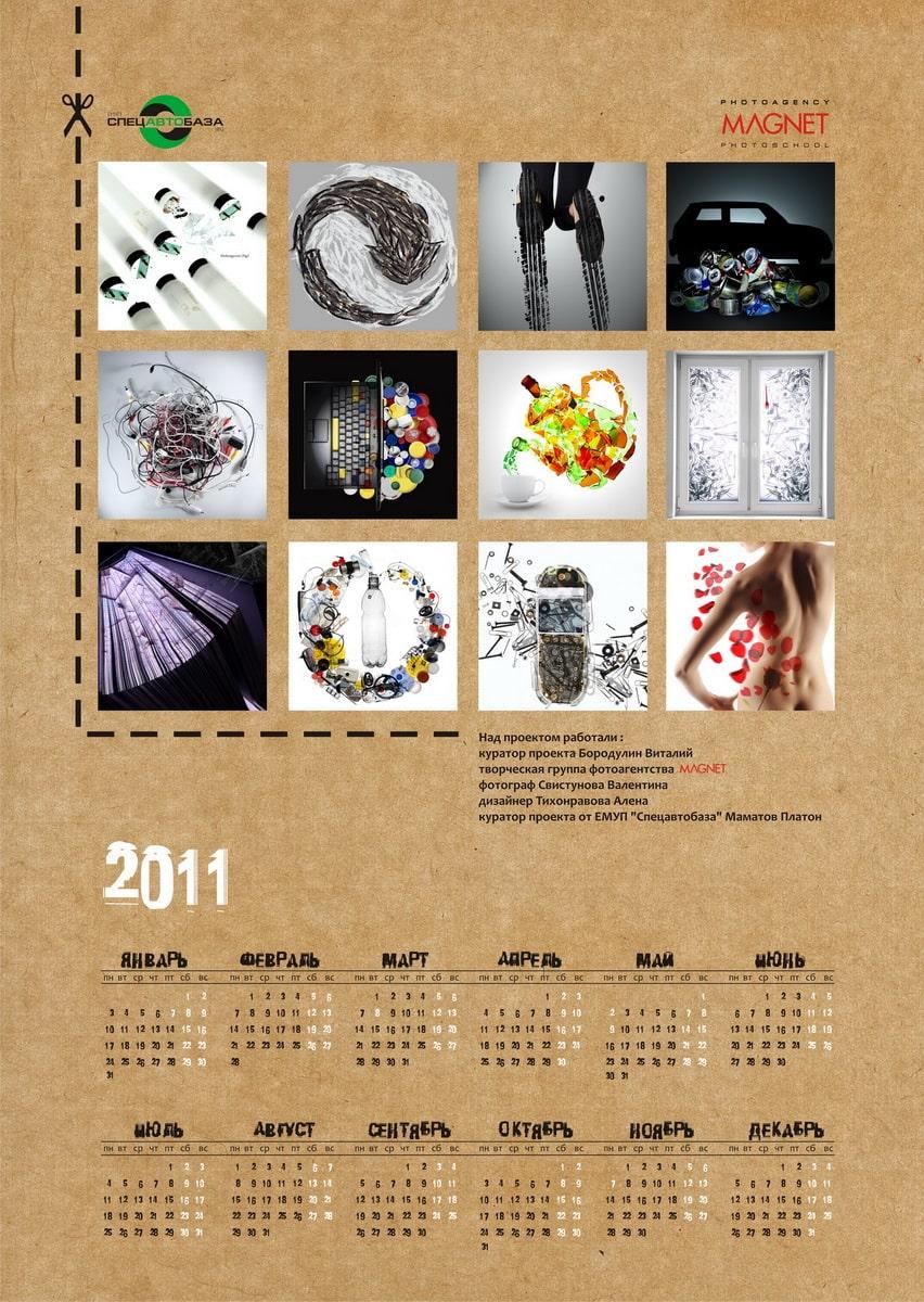 predmetnaya-semka-dlya-kalendarya_13