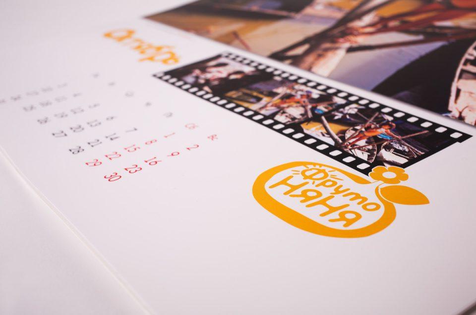 Корпоративный календарь для бренда детского питания «Фрутоняня»