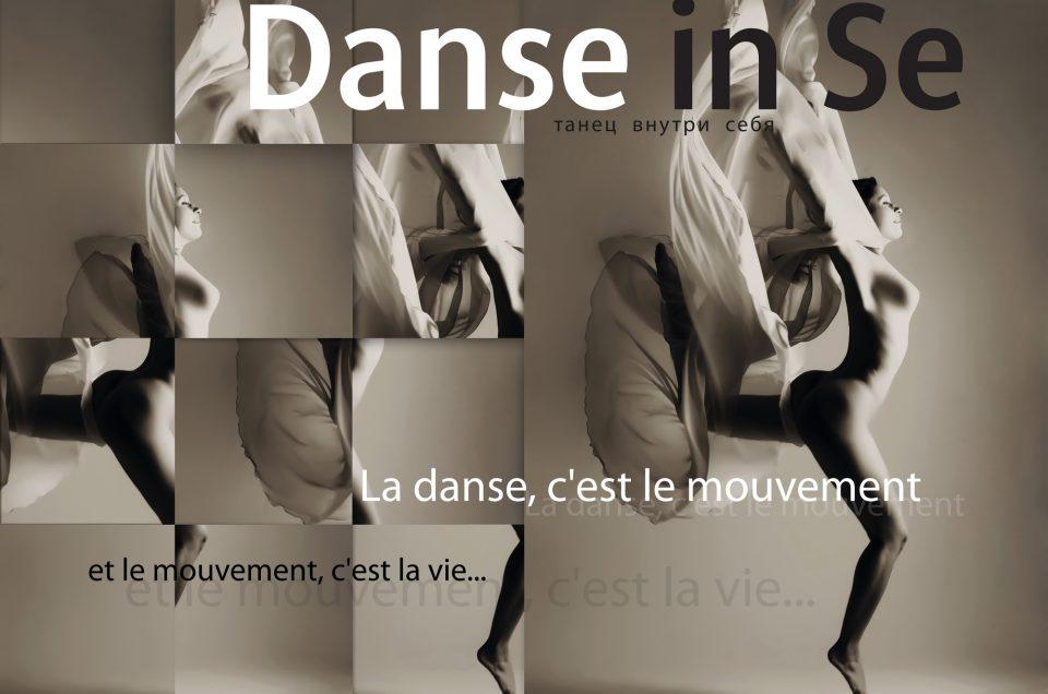 Арт-проект Danse In Se