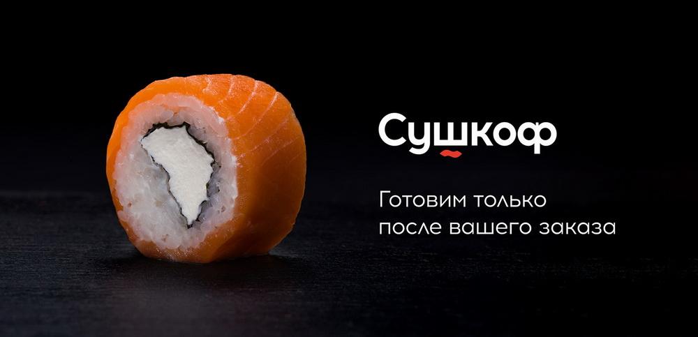 Фуд-фото в Екатеринбурге