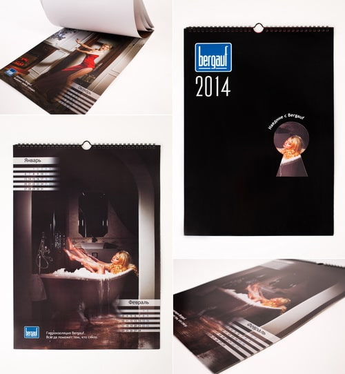 картинка по запросу Фирменный календарь Екатеринбург