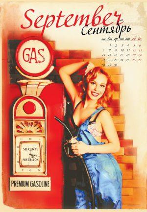Календарь с девушками на заказ_05