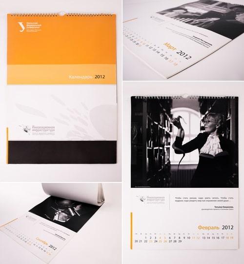 картинка по запросу Корпоративный календарь с сотрудниками