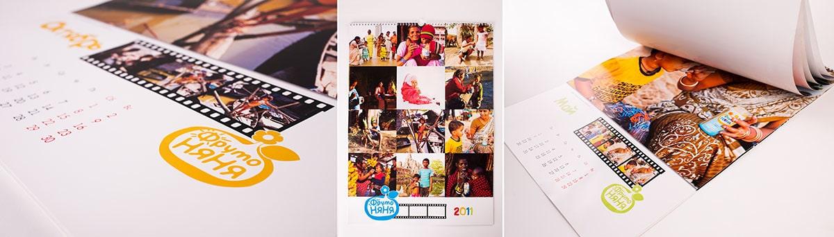 картинки по запросу Печать календарей Екатеринбург