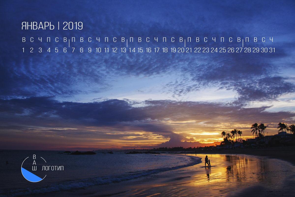 kalendar-s-foto-i-logotipom-kompanii_2019_01