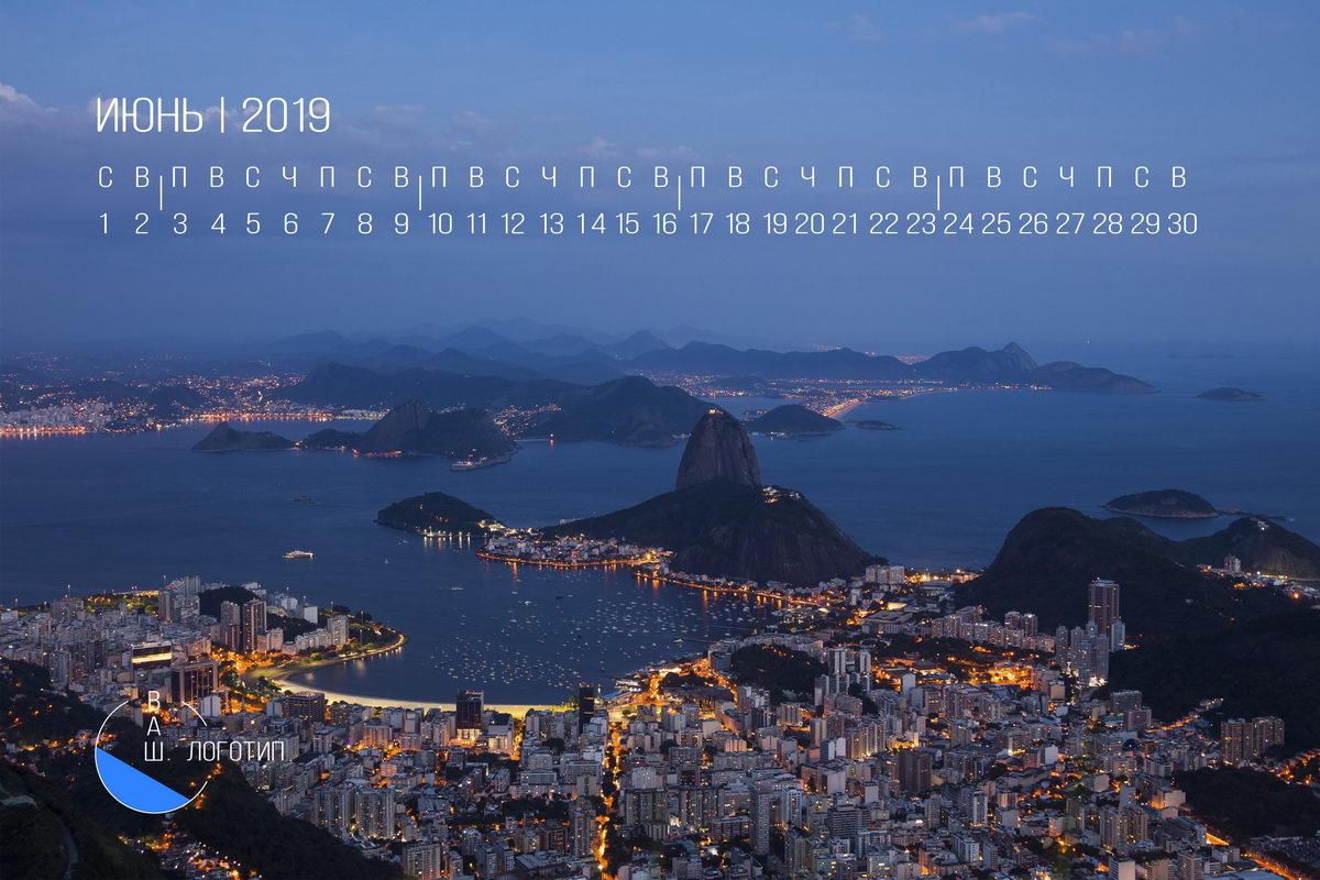 kalendar-s-foto-i-logotipom-kompanii_2019_06