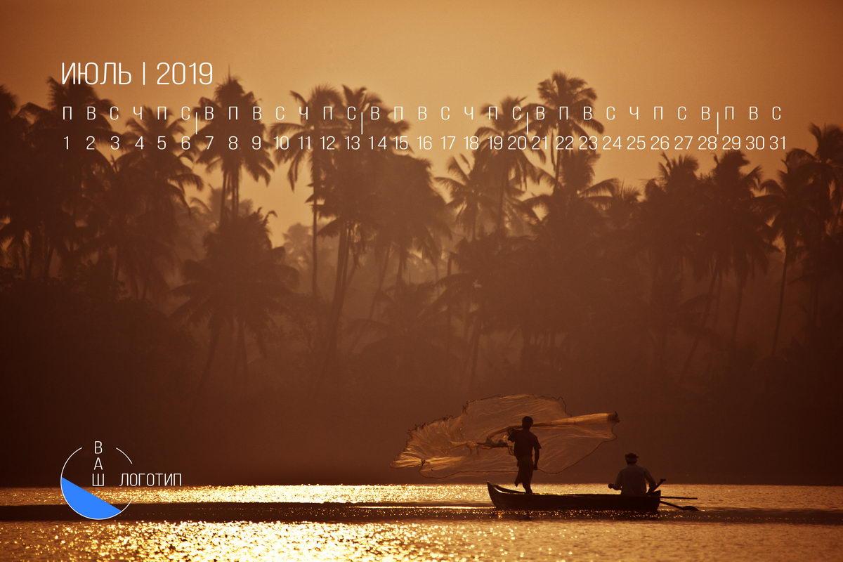kalendar-s-foto-i-logotipom-kompanii_2019_07