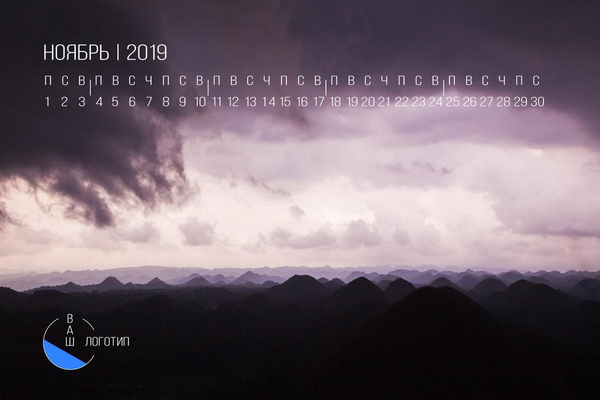 kalendar-s-foto-i-logotipom-kompanii_2019_11