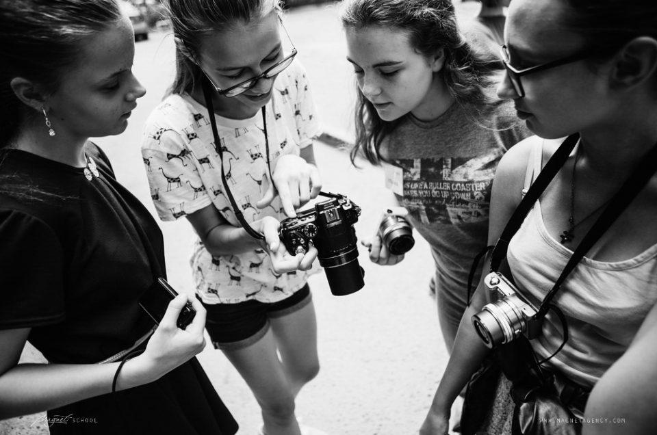Фотокурсы для подростков в майские каникулы