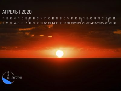 kalendar-s-foto-i-logotipom-kompanii_2019_04