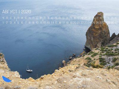 kalendar-s-foto-i-logotipom-kompanii_2019_08