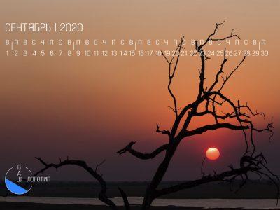 kalendar-s-foto-i-logotipom-kompanii_2019_09