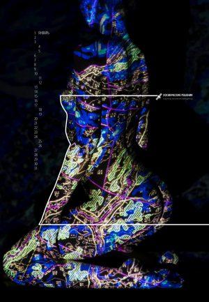 korporativnyj-kalendar-nyu-kosmos_01