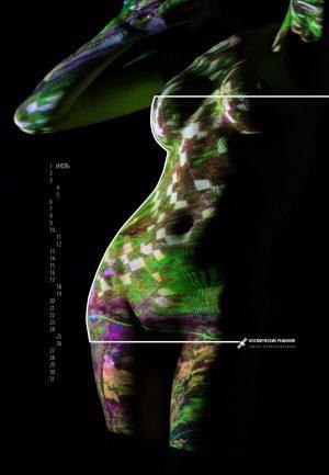 korporativnyj-kalendar-nyu-kosmos_07