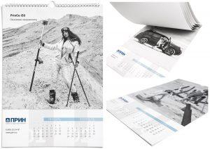 корпоративный календарь с девушками на заказ