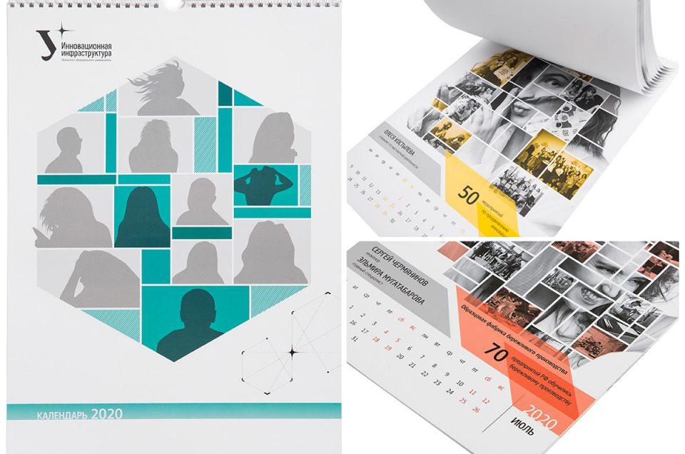 корпоративный календарь с сотрудниками на заказ
