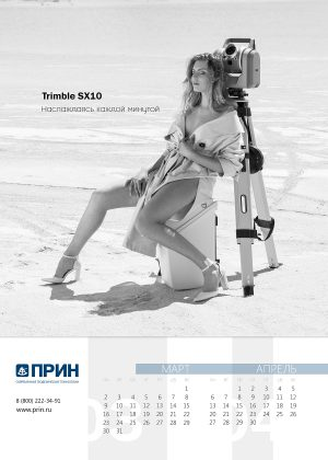 firmennyj-kalendar-s-devushkami_prin_02