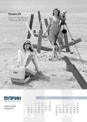 firmennyj-kalendar-s-devushkami_prin_04