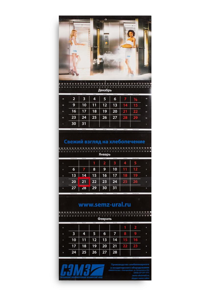 """фото по запросу """"заказать квартальный календарь для компании"""""""""""