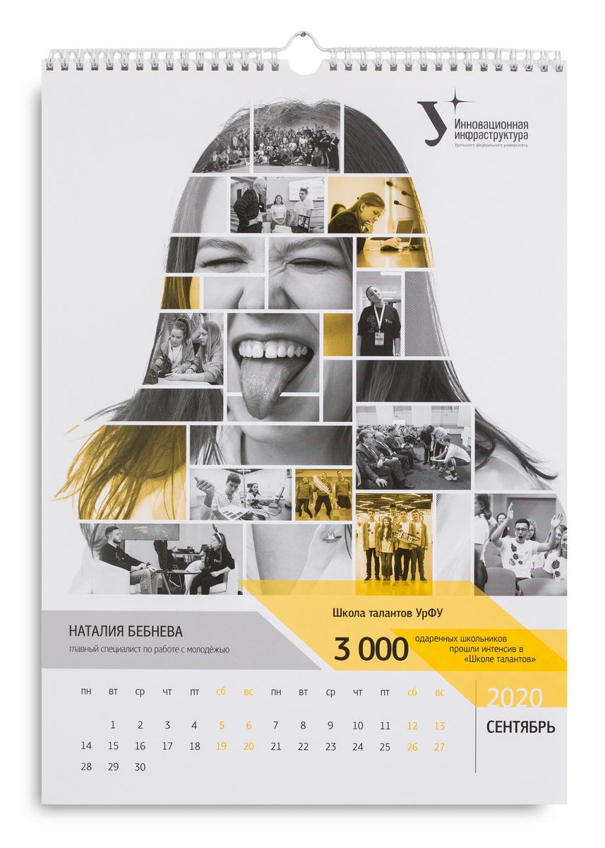 """фото по запросу """"заказать настенный календарь для компании"""""""