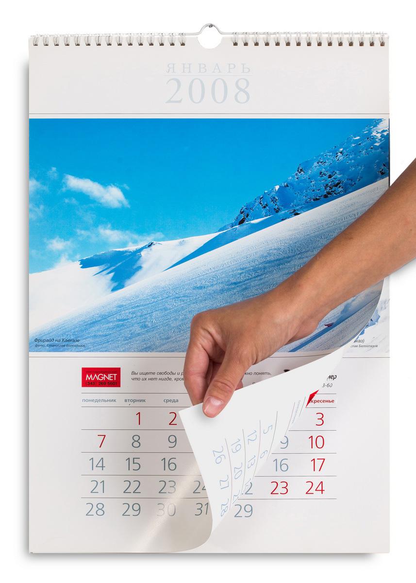 заказать настенный календарь для компании