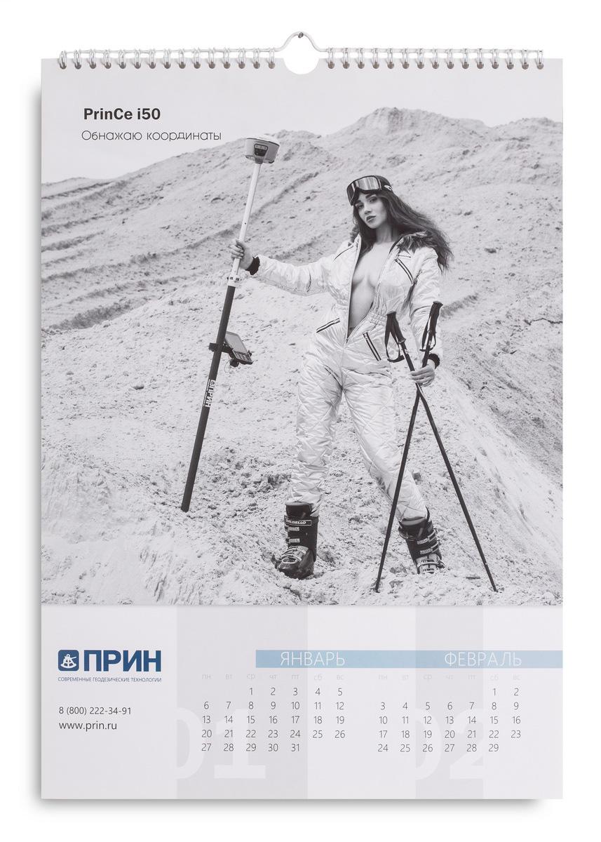 """фото по запросу """"настенный календарь для компании"""""""