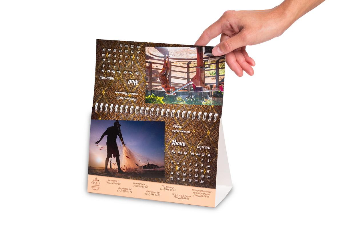 """фото по запросу """"заказать настольный календарь для компании"""""""""""